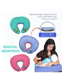 KB0006W - Nursing Pillow / Breastfeeding Pillow Bantal Menyusui