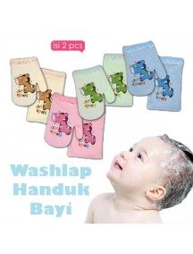 KB0019W - Washlap Jari Handuk Lap Bayi 2in1 Set (Horse)
