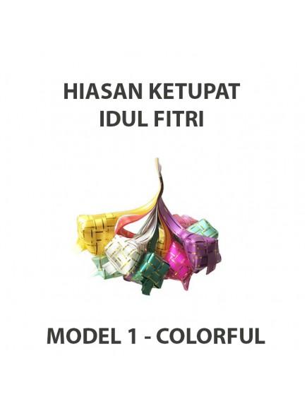 HO2485W - Ornament/Hiasan Ketupat Idul Fitri (Medium)