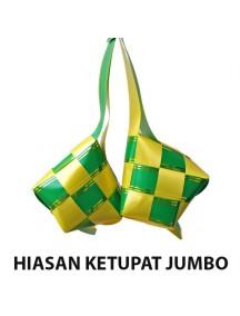 HO2496 - Ornament/Hiasan Ketupat Idul Fitri (Jumbo)