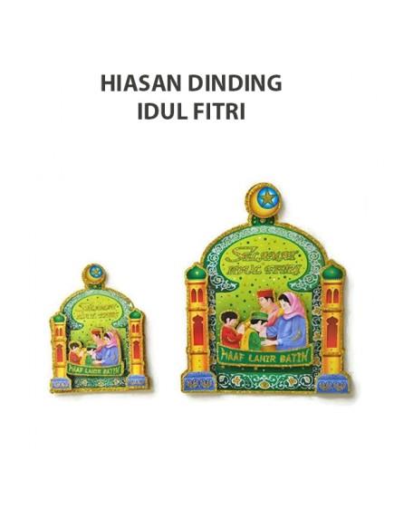 HO5112A - Hiasan Tempel Dinding Lebaran Idul Fitri 3D (Small)