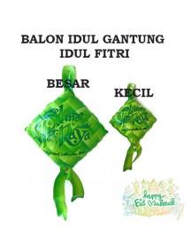 HO3420 - Hiasan Balon Hari Raya Ketupat Ornament Idul Fitri (Besar)