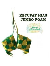 HO3428 - Ornament/Hiasan Ketupat Jumbo Foam Idul Fitri