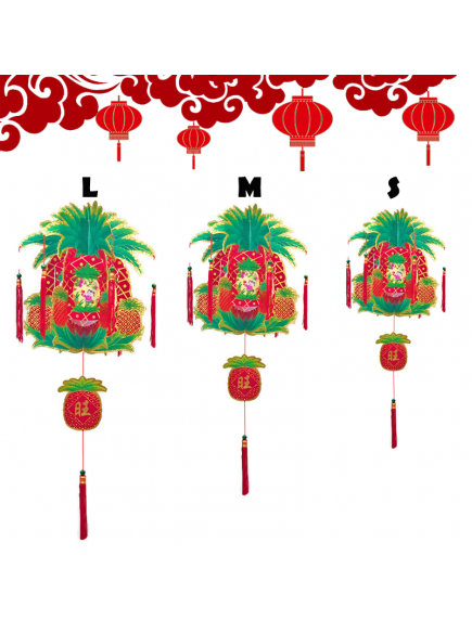 HO5574 - Hiasan Dekorasi Imlek Chinese New Year Gantungan Lampion Hologram 3D (Small)