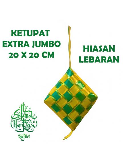 HO5601 - Ornament/Hiasan Lebaran Ketupat Hias Extra Jumbo Foam Idul Fitri 20cm
