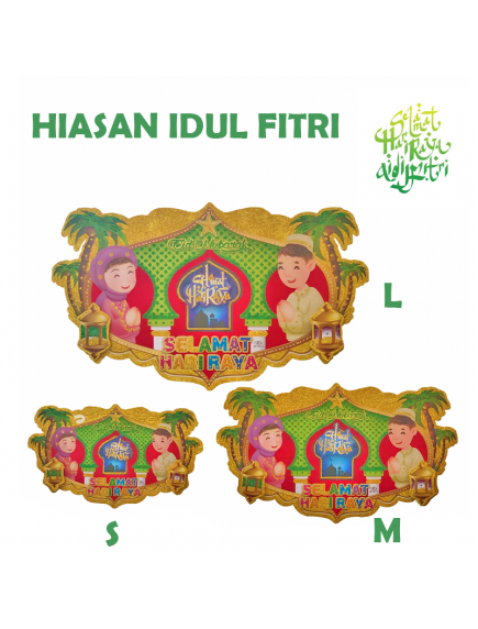 HO5603 - Hiasan Lebaran Tempelan Dekorasi Selamat Hari Raya Idul Fitri Glitter (Size L)