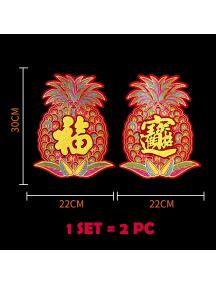 HO5670 - Hiasan Dekorasi Imlek Chinese New Year Tempelan Nanas