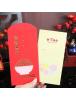 HO5684 - Angpao Imlek Premium + Kartu Ucapan Plenty Rice (1pc)