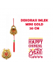 HO5695 - Hiasan Dekorasi Imlek Gantungan Pohon Mini Gold (20 cm)