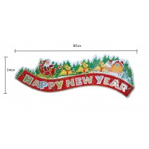 HO4597 - Ornament  Christmas & Happy New Year Paper