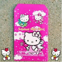 HO4219 - Amplop Idul Fitri Hello Kitty Isi 10pc (Size 7 x 11 cm)