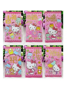 HO3156 - Angpao Hello Kitty ( Random Model )
