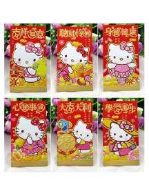 HO3180 - Angpao Hello Kitty ( Random Model )