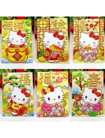 HO3158 - Angpao Hello Kitty ( Random Model )