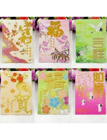 HO3163 - Angpao Colorfull ( Random Model )