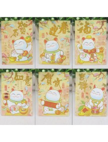 HO3164 - Angpao Model Kucing Lucky ( Random Model )