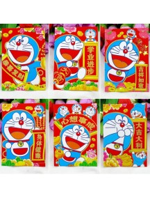 HO3165 - Angpao Model Doraemon ( Random Model )
