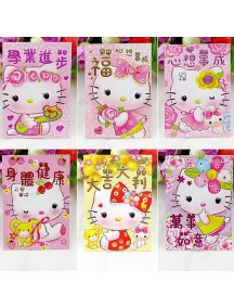 HO3166 - Angpao Model Kitty ( Random Model )