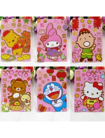 HO3168 - Angpao Model Cartoon ( Random Model )