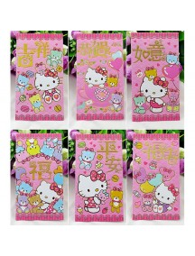 HO3175 - Angpao Model Hello Kitty ( Random Model )