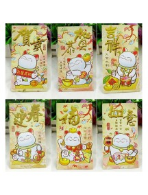 HO3177 - Angpao Model Kucing Lucky ( Random Model )