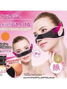 WA2270 - Alat Kecantikan Masker Slim untuk Bentuk Tulang Pipi #A26