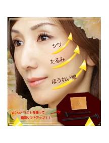 WA2274 - Alat Kecantikan Klip Penarik Rambut untuk Penampilan lebih Muda #A27