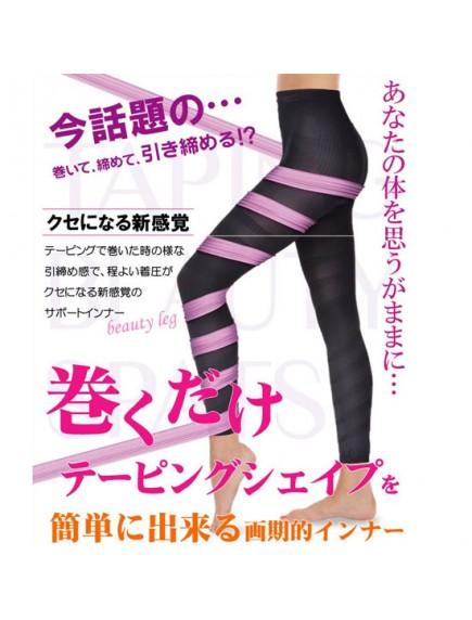 WA2631 - Celana Pembakar Lemak Fashion (Hitam - Size L)