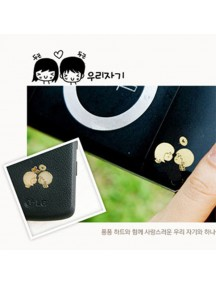 WA2451F - Sticker Anti Radiasi Korea Gold 24K (Couple)