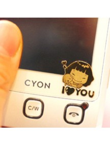 WA2451I - Sticker Anti Radiasi Korea Gold 24K (I Love You)