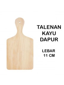 WA2953 - Talenan Kayu Gagang Kecil 11 cm